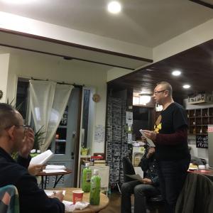 読書普及協会チーム北見のはじめての総会を行いました