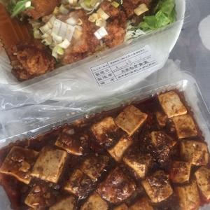 たまねぎ食堂の麻婆豆腐
