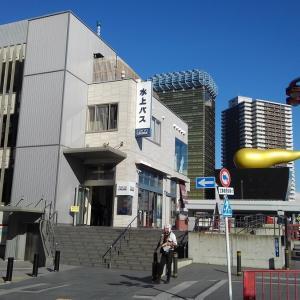 水上バスで 「 TOKYO CRUISE 」を楽しみました。