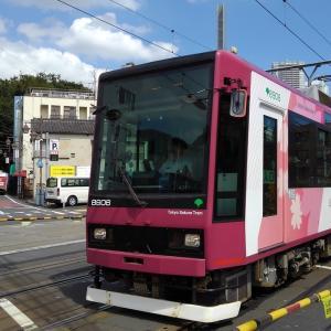 都電荒川線に撮り鉄と乗り旅しました。(王子駅前ー早稲田 間)
