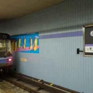 地下鉄名港線で名古屋港、六番町駅から、撮り鉄・撮り船ぶらり旅をしました。