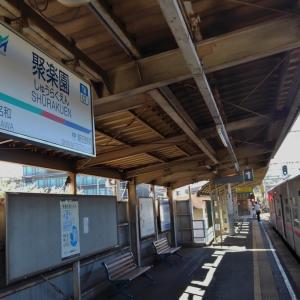 名鉄常滑線で、聚楽園(しゅうらくえん)公園をぶらり旅し、大江駅から撮り鉄しました。