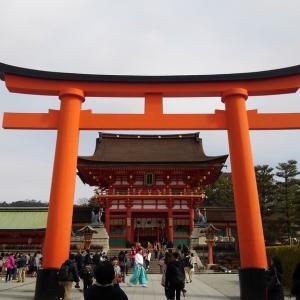 京都の伏見稲荷大社に行きました。