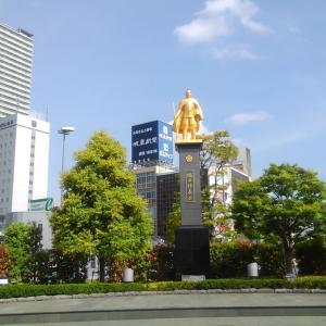 岐阜市の柳ヶ瀬と  金(こがね)神社に行きました。