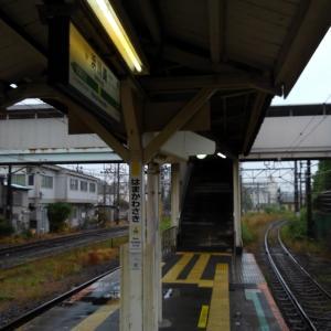 雨の日に、JR鶴見線を乗り旅しました。