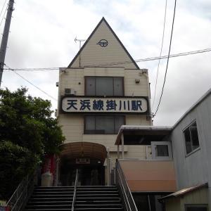 天竜浜名湖鉄道に 掛川⇒新所原 間を乗り旅しました。