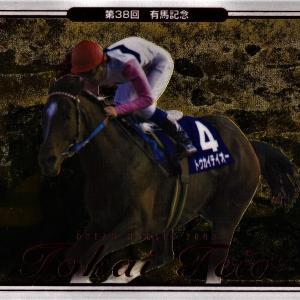 シリアルカード(No73~No76)