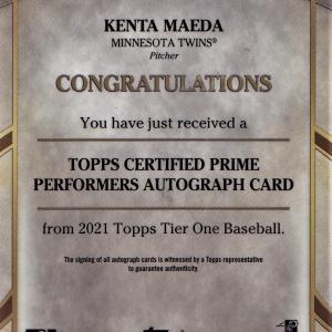 今日の入手カードです(MLB)!