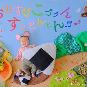 【募集】4/12【日本昔話】おひるねアート撮影会