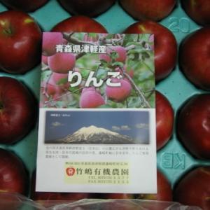 絶賛リンゴ祭り