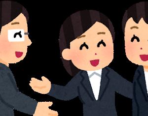 【募集のルール・媒体】宅建士~賃貸不動産経営管理士 賃貸借契約②