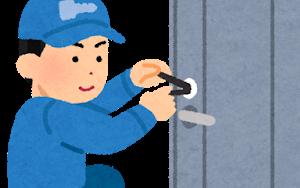 【鍵の管理】宅建士~賃貸不動産経営管理士 管理実務①