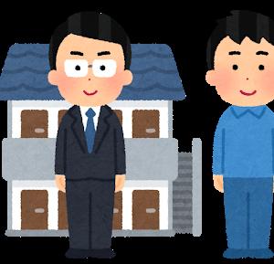 【賃貸住宅管理業者】登録制度 宅建士~賃貸不動産経営管理士