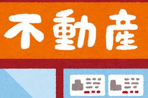 【宅建】平成31年(2019年)の試験スケジュール【勉強スタート♪】