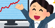【宅建 超カンタンまとめ】受験勉強 宅建業法5 手付金【MY備忘録】