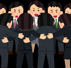 【宅建 超カンタンまとめ】受験勉強 宅建業法6 瑕疵担保責任【1問1答】
