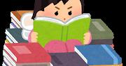 【宅建 超カンタンまとめ】受験勉強 宅建業法7 監督処分【本試験2月前】