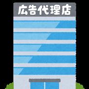 【宅建 超カンタンまとめ】受験勉強 宅建業法8 広告【1問1答】