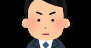 【宅建 超カンタンまとめ】受験勉強 宅建業法9 免許基準【1問1答】