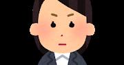 【宅建 超カンタンまとめ】受験勉強 宅建業法10 登録基準【1問1答】