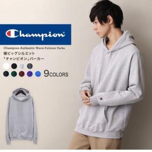 【メンズファッション】Champion(チャンピオン) グレーパーカー