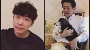 星野源、コラボ動画の安倍首相に毒舌辛口コメントで大炎上!?