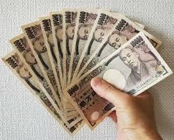 馬鹿?阿呆?10万円給付で住所届出、所在ばれ容疑者逮捕