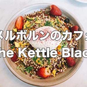SNS映えパンケーキ!メルボルンのカフェThe Kettle Black