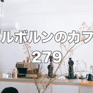 洗練された日本の味!メルボルンのカフェ279