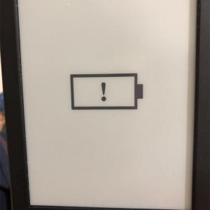 kindleの危険な電池マーク「!」の対処法