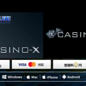 【CASINO-X】5000円プレゼント中!特徴やボーナスを徹底解説 登録・入金