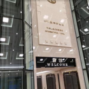北朝鮮のカジノ【全2店舗】謎の国のギャンブル事情|何のためにあるのか・・・