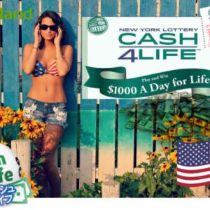 【キャッシュ4ライフ】一生涯ずっと毎日約15万円貰える《米国の凄いロト》日本購入方法
