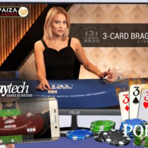 【3カード・ブラグ】3枚の手札で勝負が決まるポーカー!ギャンブル性高め$ルール解説