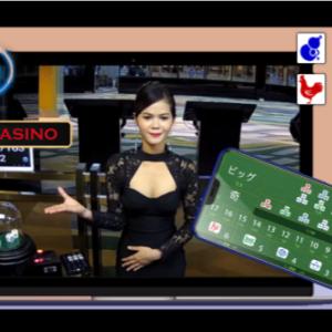 アジア系賭博ゲーム《マカオダイス(魚蝦蟹)の遊び方》ライブディーラーおすすめ