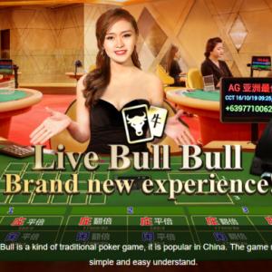 【Bull Bullの遊び方】中国発祥のバカラ風ポーカーゲーム!役の種類・強さ順&配当