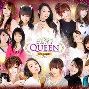 【最新版】美人すぎる女流プロ有名雀士TOP5!日本プロ麻雀連盟・協会所属🀄