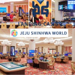 済州神話ワールド《ランディングカジノ》遊び方詳細情報|韓国済州島おすすめ観光地