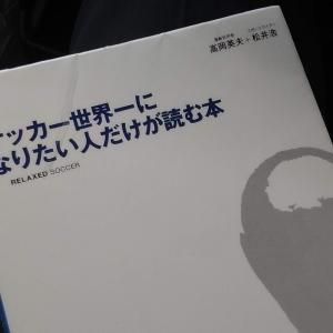 ゆる体操入門の書(?)