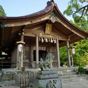 太宰府・竈門神社