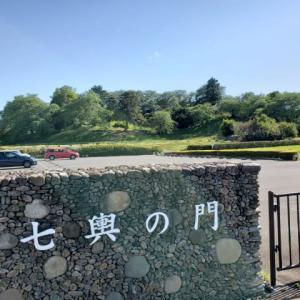 七輿山古墳と日本で起きた仏教排斥運動の傷痕