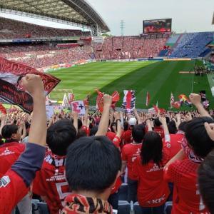 憲法記念日はJリーグを観戦 ~浦和VS磐田~