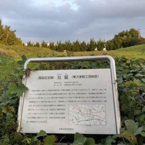 史跡女堀【群馬県前橋市東大室】