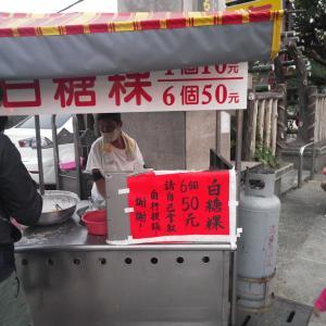 親切な現地の人々のおかげで、台湾LOVEになった台湾旅行