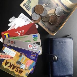 ポケットに入る。めちゃくちゃ便利な財布『SECRID』のミニウォレット