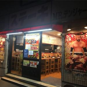 東京浅草のおすすめ飯3選(浅草ロック座も良いぞ)