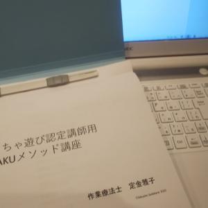 MIGAKUメゾット始まりました♪