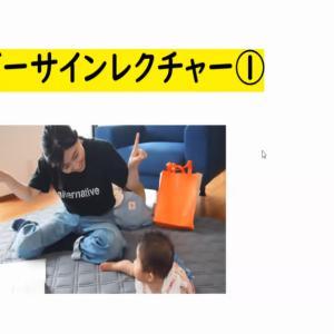 【オンライン】ベビーサインクラスレポ♪