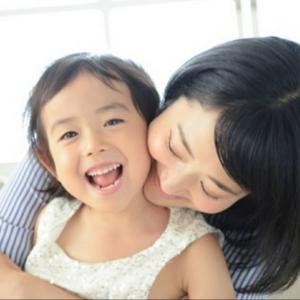 子育ての本質が学べるからいつまでも使える!親も子共もずっと幸せに生きる為の幸せ子育てマスター♪