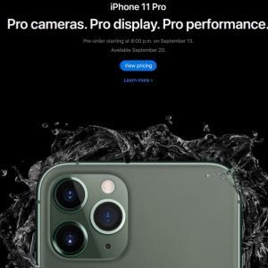 新型のiPhoneでもお得に使える? iPhone 11のDSDS事情を確認する